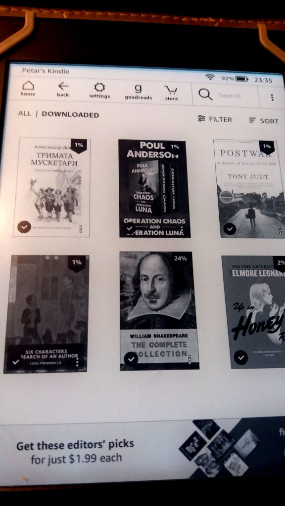 Библиотечен изглед на корицата в Kindle Paperwhite.