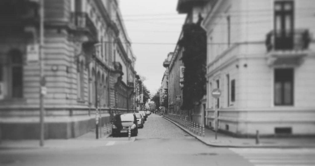 Улица Иван Вазов