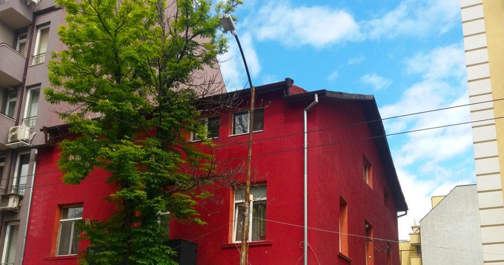 Червената къща на Раковска