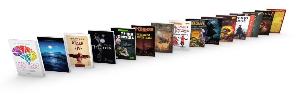 Книги и преводи от Петър Тушков